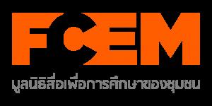 FCEM-Logo